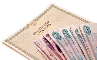 Размер процента от зарплаты, который должны платить пока женщина находится в декретном отпуске