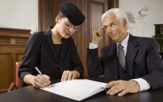 Порядок получения пенсии за умершего пенсионера