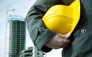 Порядок осуществления государственного управления охраной труда