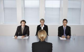 О назначении испытания при приеме сотрудника на работу