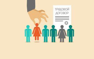 Нюансы оформления дополнительного соглашения к трудовому договору