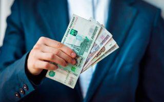 Понятие дополнительной заработной платы и особенности ее расчета