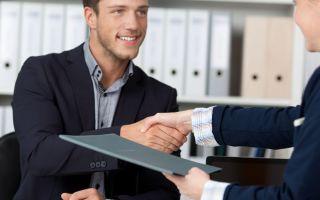 Внесение записи в трудовую книжку о приеме на работу