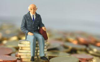 О способах узнать, в каком Пенсионном фонде состоит пенсионер
