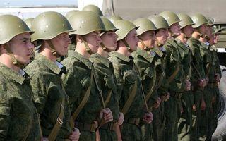 Внесение записи о службе в армии в трудовую книжку