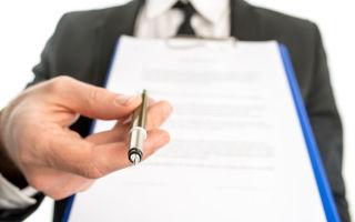 Особенности и преимущества бессрочных трудовых договоров