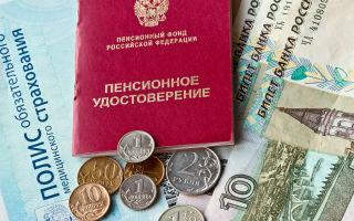 Процедура оформления пенсии, правильный порядок действий