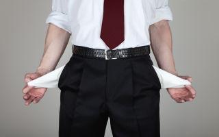 Порядок действий при невыплате зарплаты при увольнении – куда обращаться