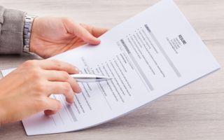 Советы по указанию причины увольнения: что писать в резюме