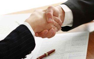 Особенности и оформление соглашения о расторжении трудового договора