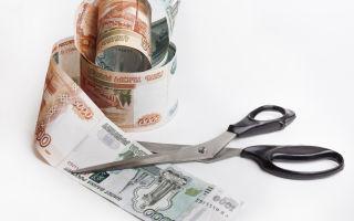 Процедура оформления изменений оклада сотрудника: увеличение и снижение дохода