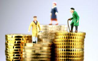 Влияние стажа работы на размер пенсии