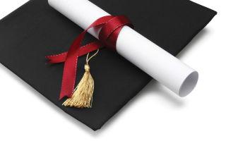 Внесение сведений об образовании работника в трудовую книжку
