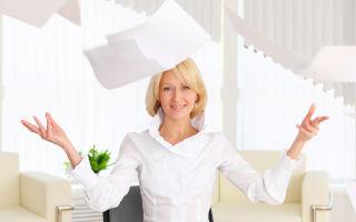 Порядок составления заявления на увольнение по собственному желанию