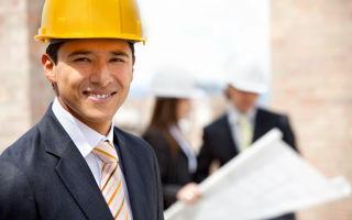 Задачи и функции уполномоченного по охране труда