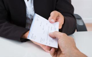 Особенности и порядок выплаты выходного пособия при увольнении работника