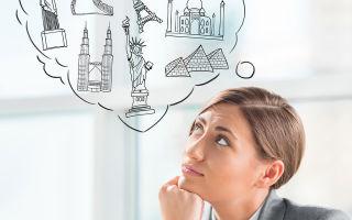 Особенности предоставления отпуска без сохранения заработной платы, который входит в трудовой стаж