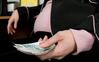 Срок, в течении которого происходит выплата декретных по больничному листу