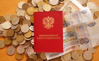 Главные особенности накопительной и страховой части пенсии