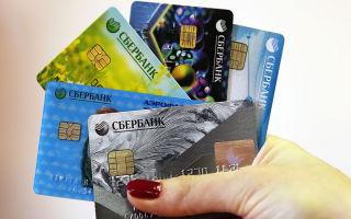 Порядок и преимущества перевода пенсии на карту Сбербанка