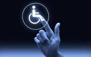 Порядок увольнения инвалида с организации