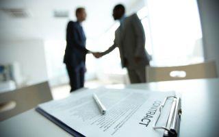 Процедура оформления трудового договора с генеральным директором, который является единственным учредителем