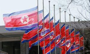 Уровень средней зарплаты в Северной Корее