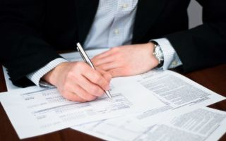 Принципы заполнения табеля учета рабочего времени