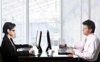 Правильное оформление перевода с совместительства на основное место работы