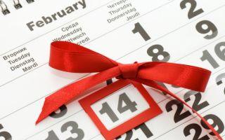 Как правильно посчитать отпуск, если на его период попадает праздничный день