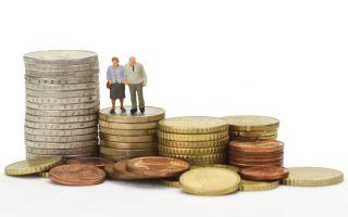 Порядок перехода из НПФ обратно в Государственный пенсионный фонд