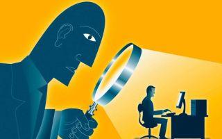 Предмет проверок по охране труда: требования и особенности