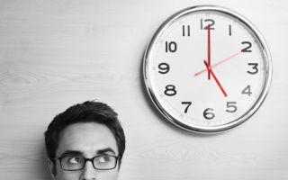 Кому предоставляется возможность сокращенной продолжительности рабочего времени