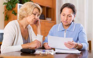Оформление пенсии при утере трудовой книжки