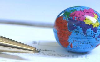 Особенности оформления и выплаты суточных при командировке за границу