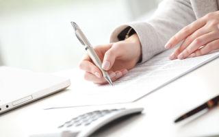 Особенности написания заявления о приеме на работу