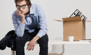 Нюансы увольнения сотрудника с работы за один прогул
