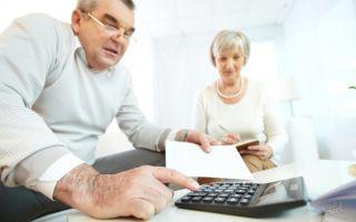 Порядок проверки правильности начисления пенсии