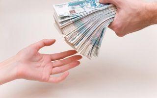 Перечень обязательных выплат при увольнении сотрудника по собственному желанию