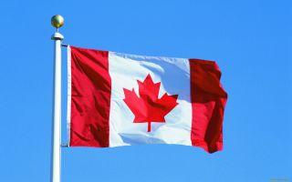 Уровень средней заработной платы в Канаде