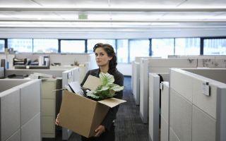 Порядок увольнения работника день в день