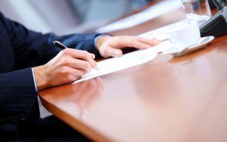 Формат обозначений в табеле учёта рабочего времени