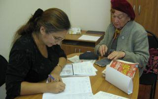 Документы для оформления льготной пенсии и претенденты на ее получение
