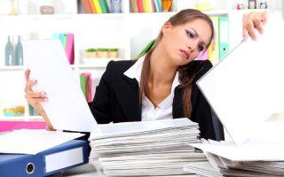Порядок увольнения совместителя по инициативе работодателя