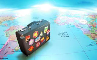 Особенности в порядке предоставления отпусков