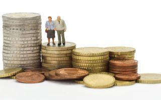 Порядок пересчета пенсии для неработающего пенсионера
