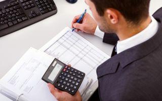 Порядок и формула для расчета фонда оплаты труда