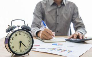 Порядок оплаты труда при ненормированном рабочем дне