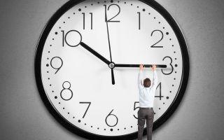 Порядок правильного расчета часовой тарифной ставки