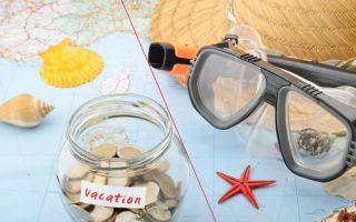 Причины того, что отпускные меньше, чем зарплата